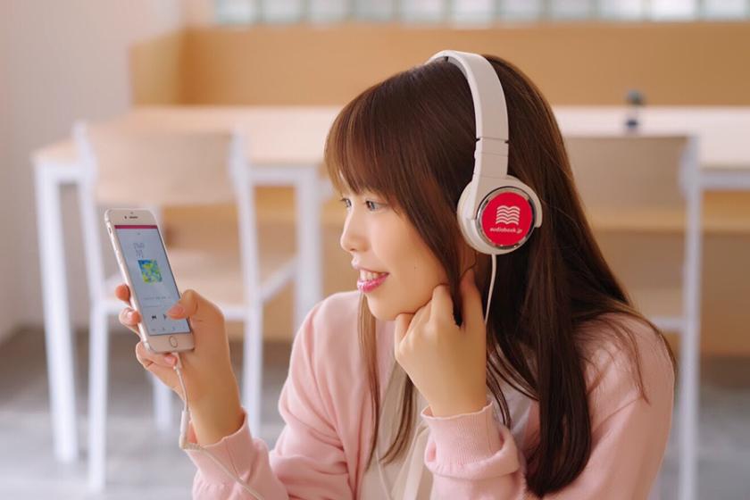 これからは耳で本を聞く時代? 耳のスキマ時間を埋めてくれる「オーディオブック」ってナンスカ?