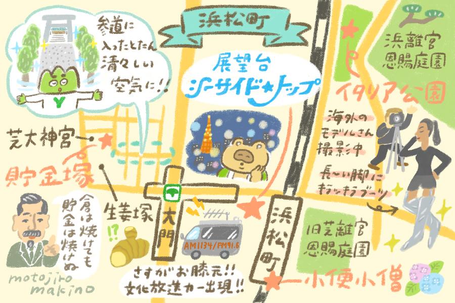 山手線・浜松町マップ