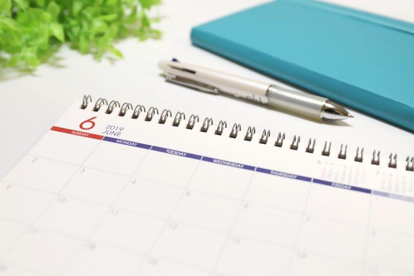 6月は祝日がな〜い! 世界の中で日本は祝日が多い? 少ない?