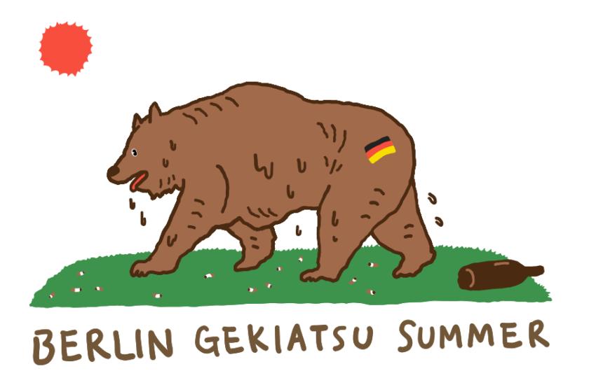【ドイツNANSUKA 】ベルリン的夏の過ごし方