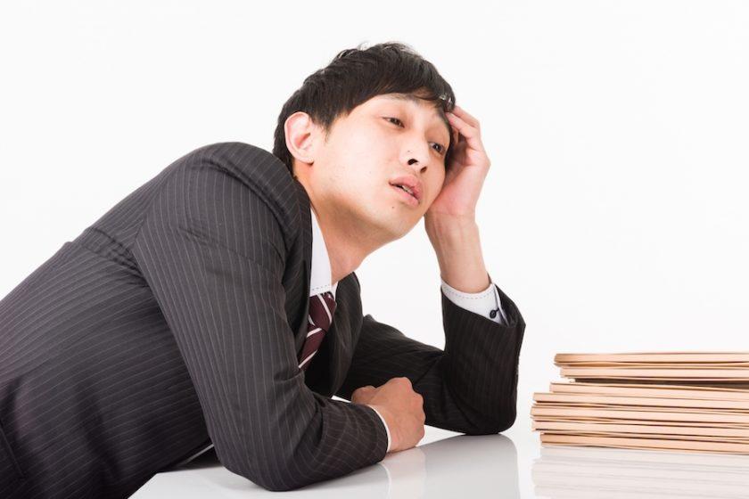 誤用が多い!「なし崩し」ってどういう意味?