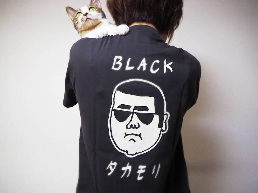 「HUNTER」Tシャツ