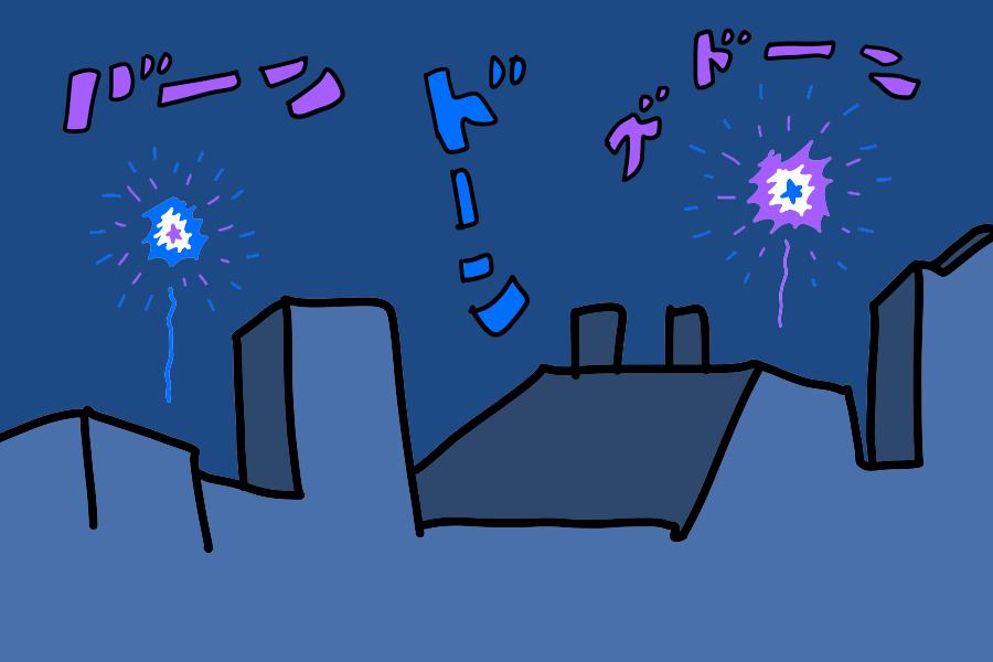 爆発音がちらほら