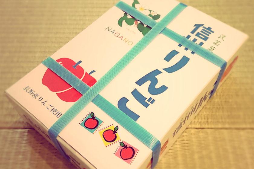 レトロかわいいミニチュアりんご箱!開けてびっくり、その中身は?