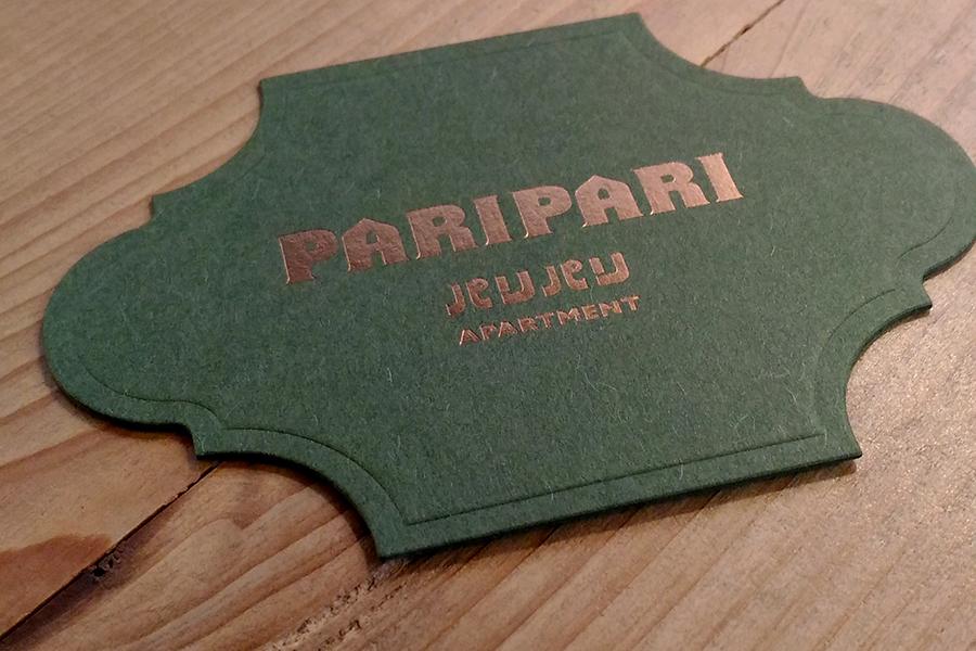 台南のカフェ「パリパリ」