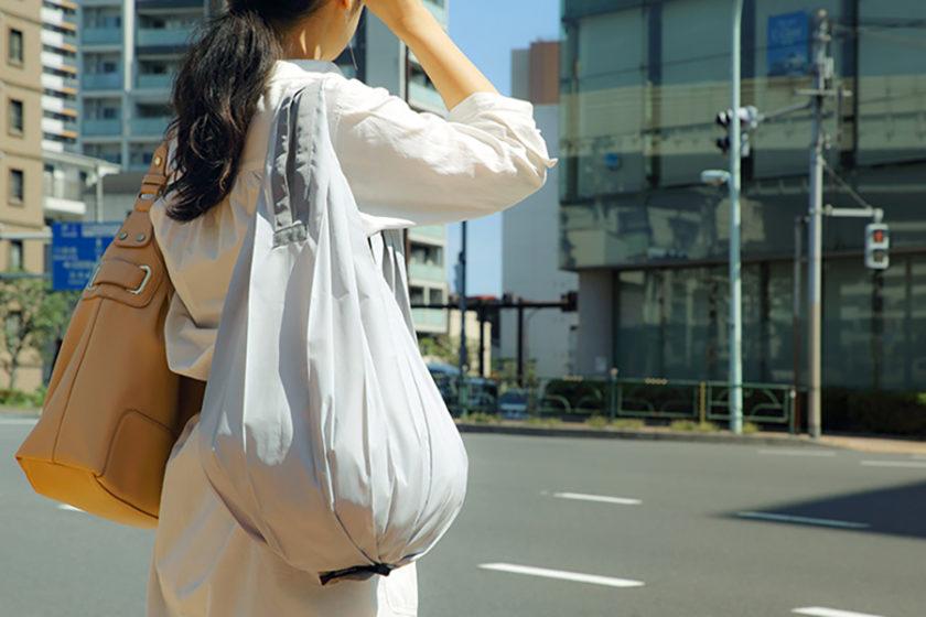 たたむ時のわずらわしさを快感に替える! マーナのエコバッグ「Shupatto(シュパット)」