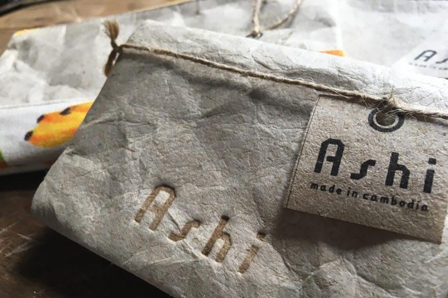 「カンボジアの新しいモノづくり」ゴミ山で働く人の希望を乗せた「Ashi」