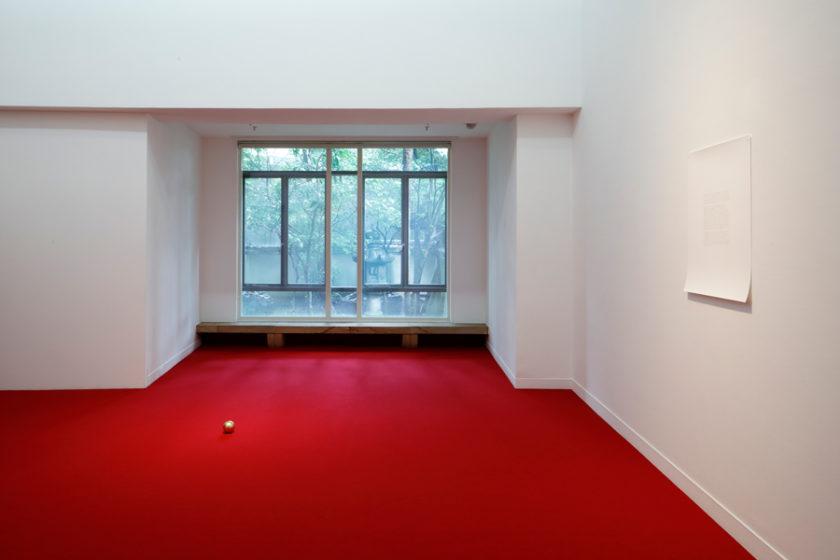 都内の邸宅美術館で 建築の空間と環境を取り込む作品をたのしむ / メルセデス・ベンツ アート・スコープ 2018-2020(原美術館)