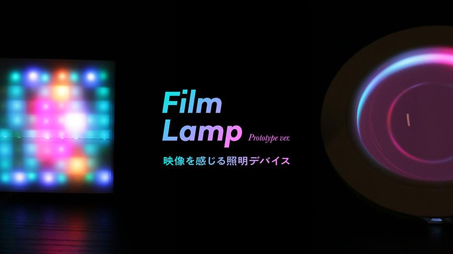 Film Lamp