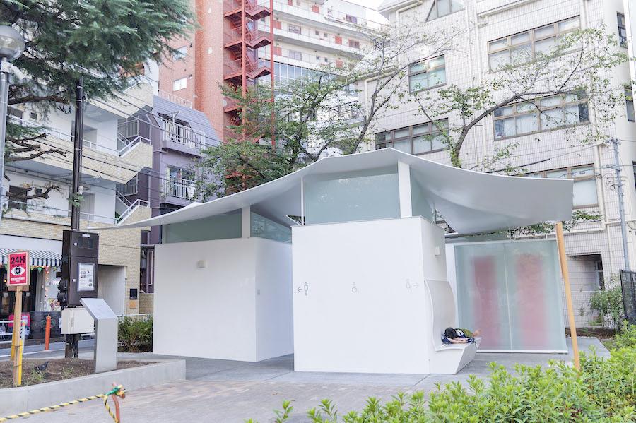 恵比寿東公園トイレ / 槇文彦 photo by ぷらいまり
