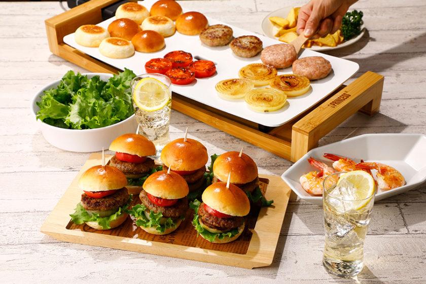 このホットプレート、家電というよりインテリア。【Table Grill Pure】で集まりたくなる食卓に!