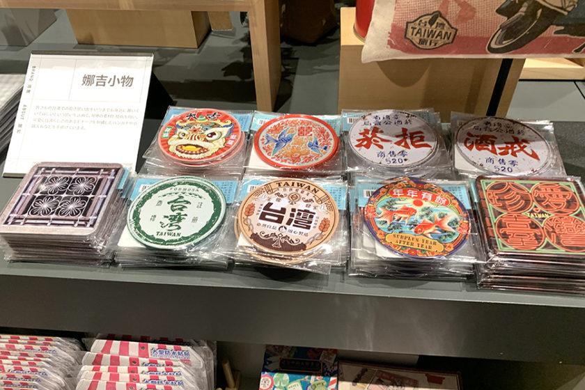 日本初上陸!台湾人なら誰でも知っているセレクトショップ「誠品生活」