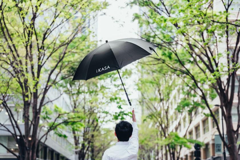 もう無駄に傘は買わないし、捨てない。届けたいのはハッピーな「濡れない体験」 傘のシェアリングサービス「アイカサ」
