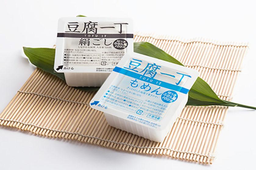 紙質までこだわり抜いた付箋メモ「豆腐一丁」で、大人が、大人げなく、大人を騙したくなる!