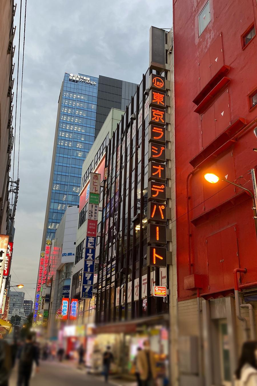 東京ラジオデパート 外観 photo by ぷらいまり