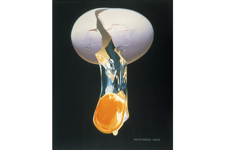 上田薫《なま玉子 A》 1975年 油彩・アクリル、キャンバス 群馬県立近代美術館蔵 画像提供:埼玉県立近代美術館