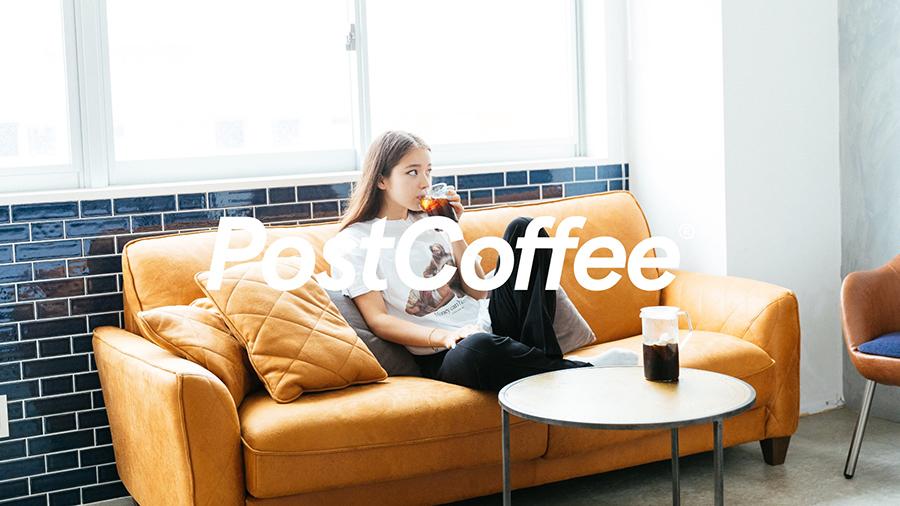 コーヒーの定期便サービス「PostCoffee」