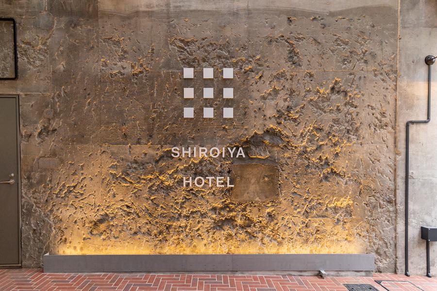 リノベーションした老舗ホテルで アートとすごす1日を / 白井屋ホテル(群馬県前橋市) photo by ぷらいまり
