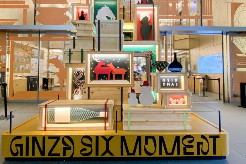 """待つ時間も楽しみの時間に。 アートの前での """"新しい待ち合わせ"""" 。 / GINZA SIX ART CONTAINER"""