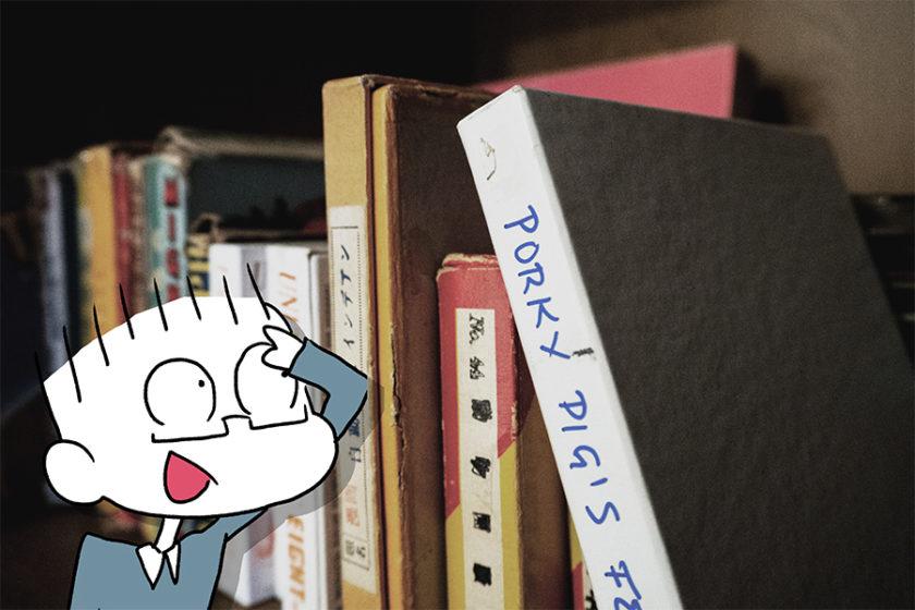 アニメのススメ。 – アニメも最初は「フィルム」で作られていた!奥深いフィルムアニメの魅力に迫る