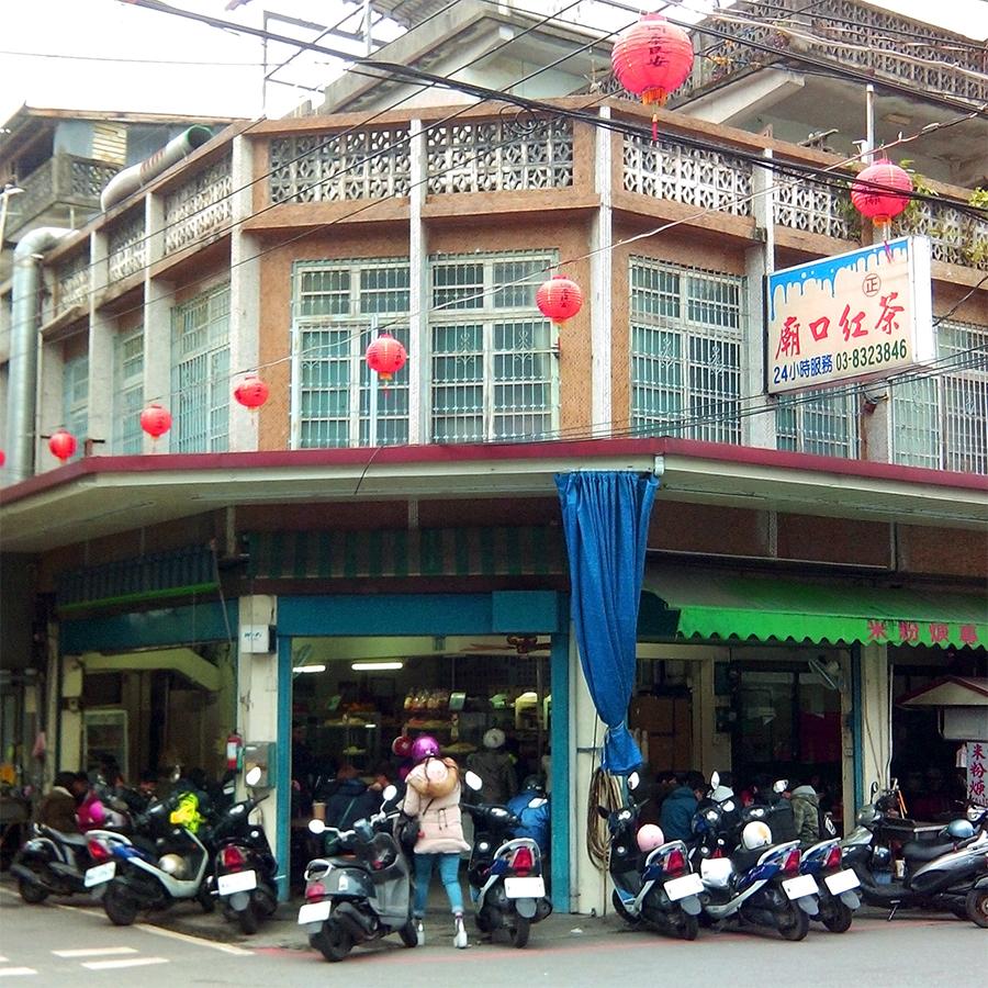 伝統的な台湾の朝ごはん屋さん。写真は花蓮(カレン)にある老舗の「廟口紅茶」