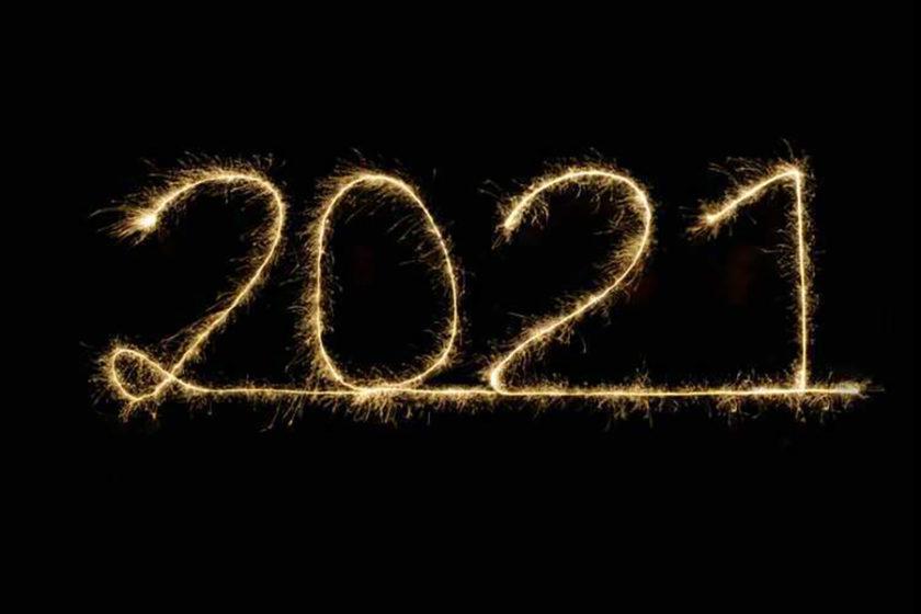 6=2×3。15=3×5。2021=〇×△だ!ちょっとディープな素因数分解の世界