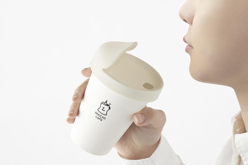 「フタ」のリユースで、環境にやさしく、コーヒーをおいしく。-nendoデザイン「my-lid」