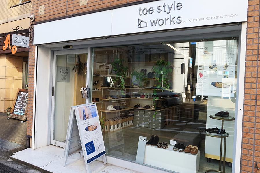 toe style works 店舗ー外観