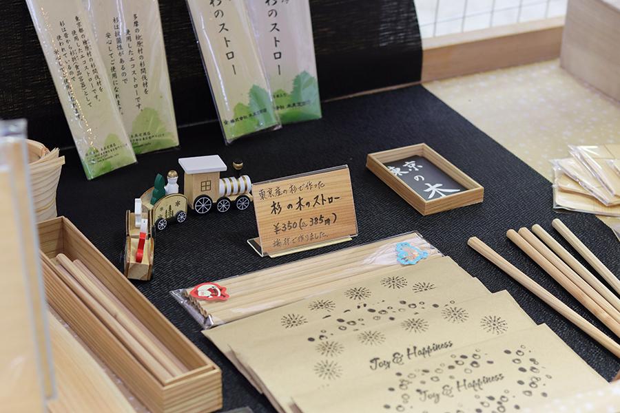 株式会社木具定商店