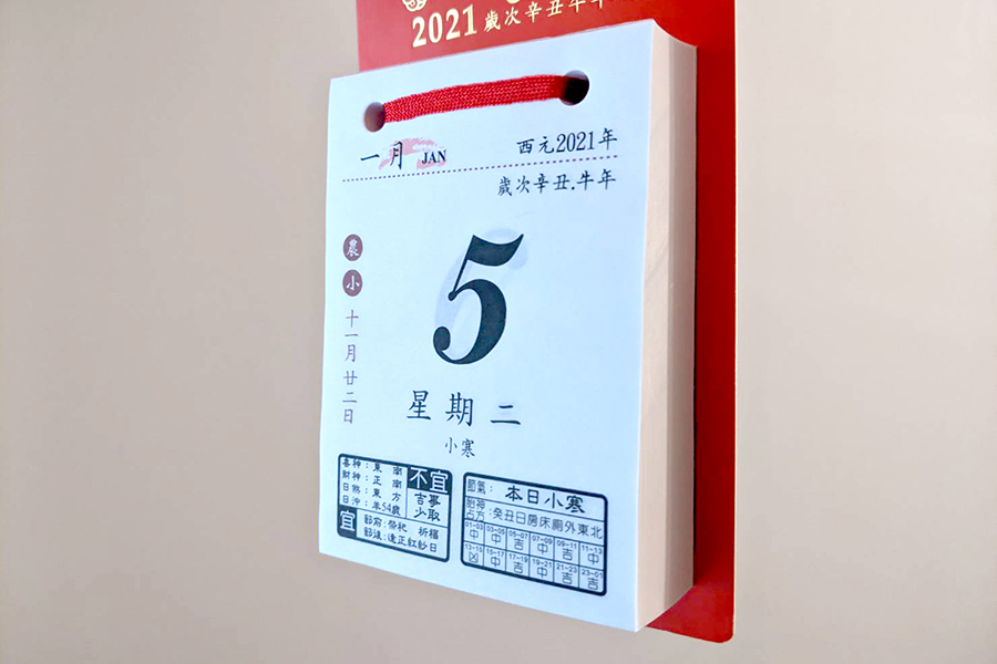 一般的に見る台湾の日めくりカレンダー。左に小さく「農小」と書かれているのが旧暦を指す