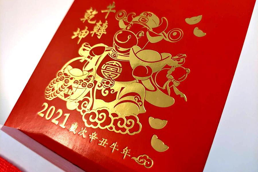 赤と金で装飾された丑年のイラスト