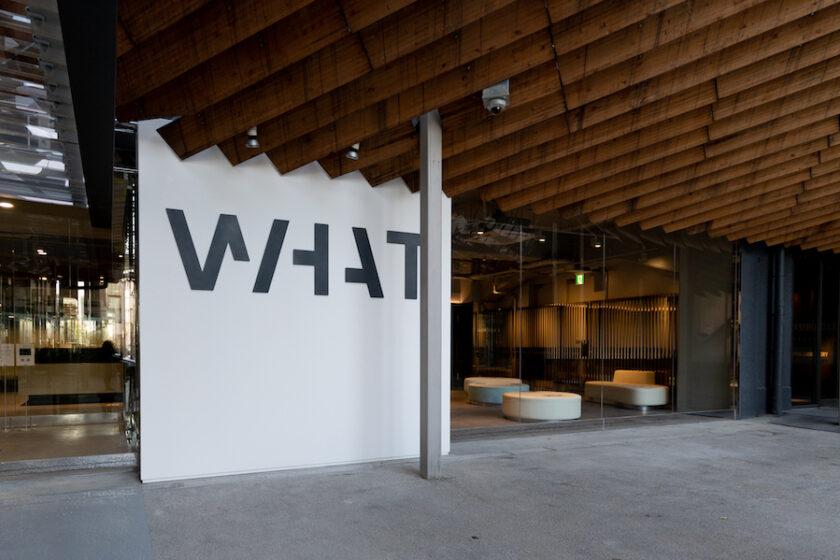 コレクターの「想い」も感じる、新しいミュージアム / WHAT