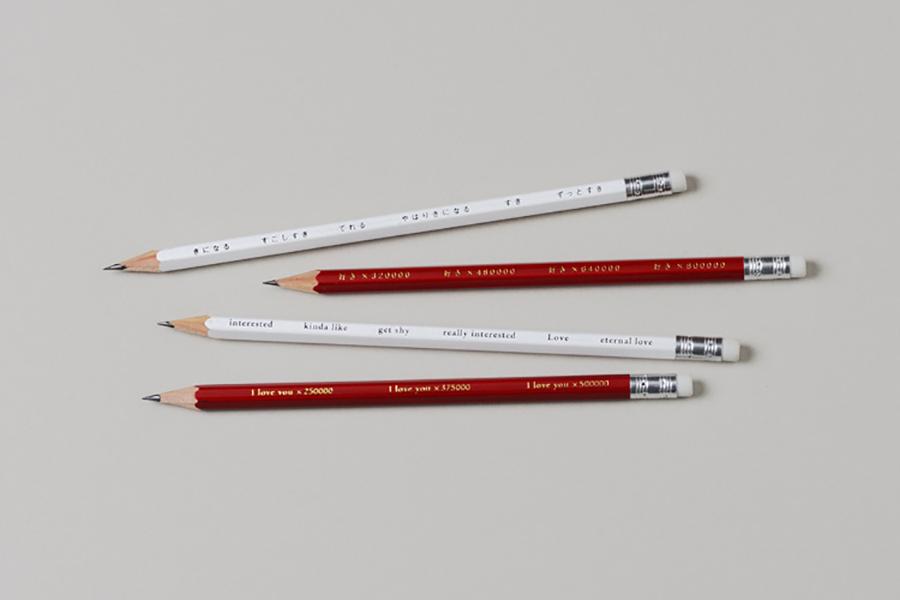 ラブレター鉛筆