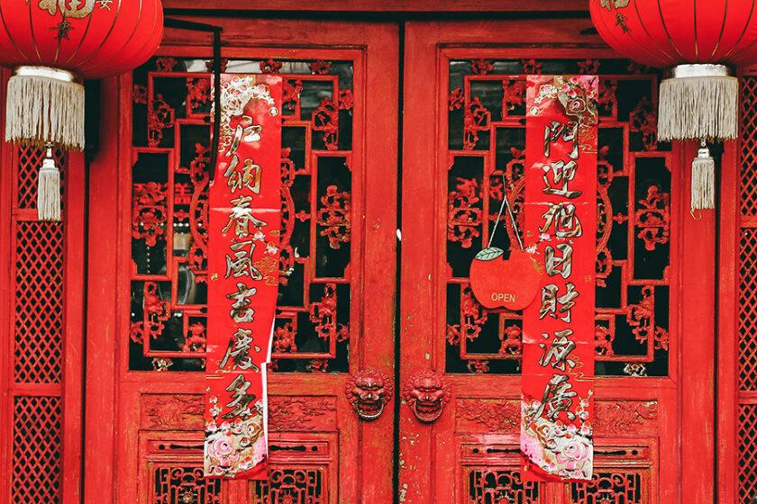 巷の文房具屋さんが春聯で赤一色になる、春節シーズンの台湾