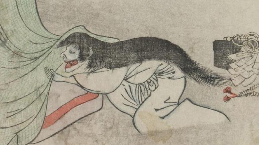 『怪物画本 死霊』国際日本文化研究センター所蔵
