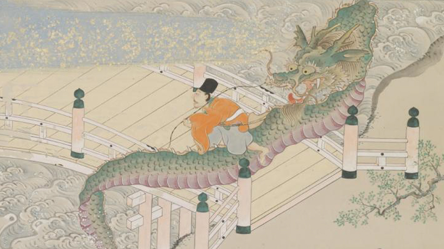 『田原藤太秀郷』国際日本文化研究センター所蔵