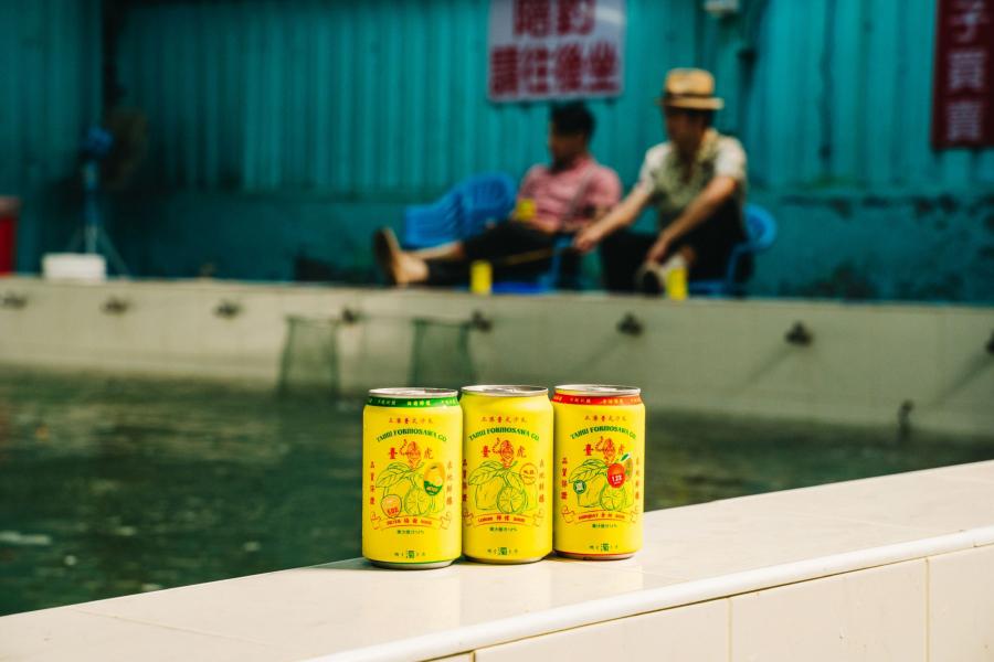 「台式」なパッケージに注目!台湾発のレモンサワー「沙瓦三兄弟」とは