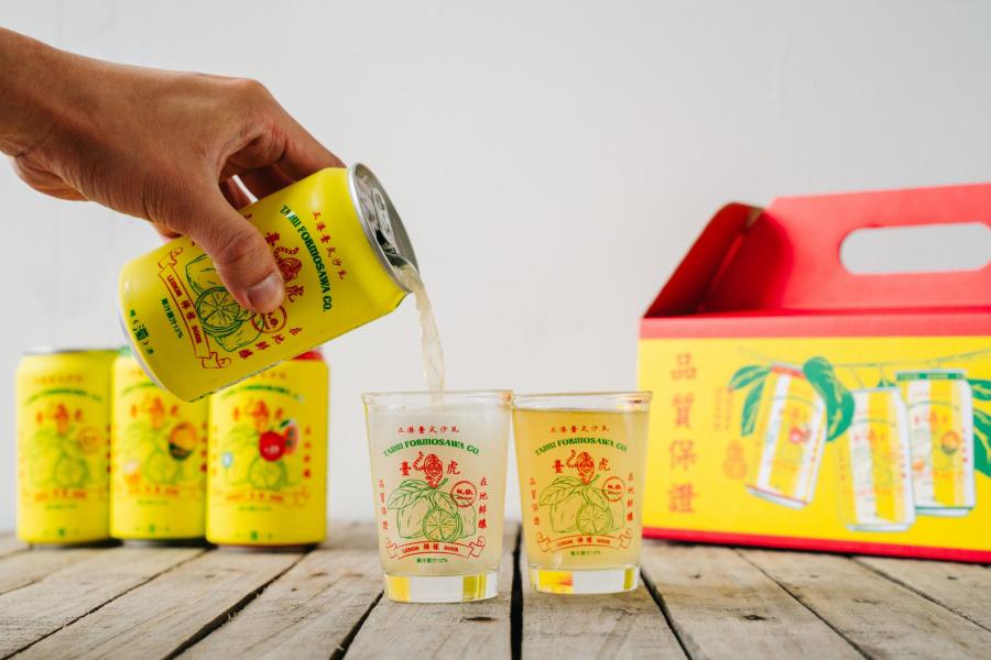 台湾レモンサワーシリーズ(画像提供:©️台虎精醸)