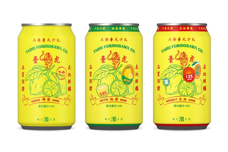 黄、緑、赤をメインカラーとしたデザイン(画像提供:©️台虎精醸)