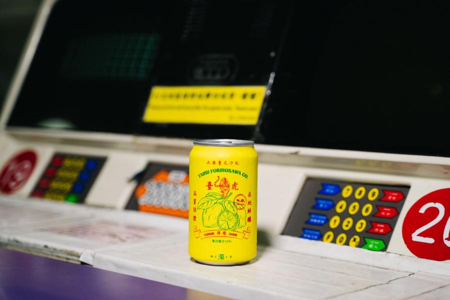 アルコール濃度8%の「台式レモンサワー」(画像提供:©️台虎精醸)