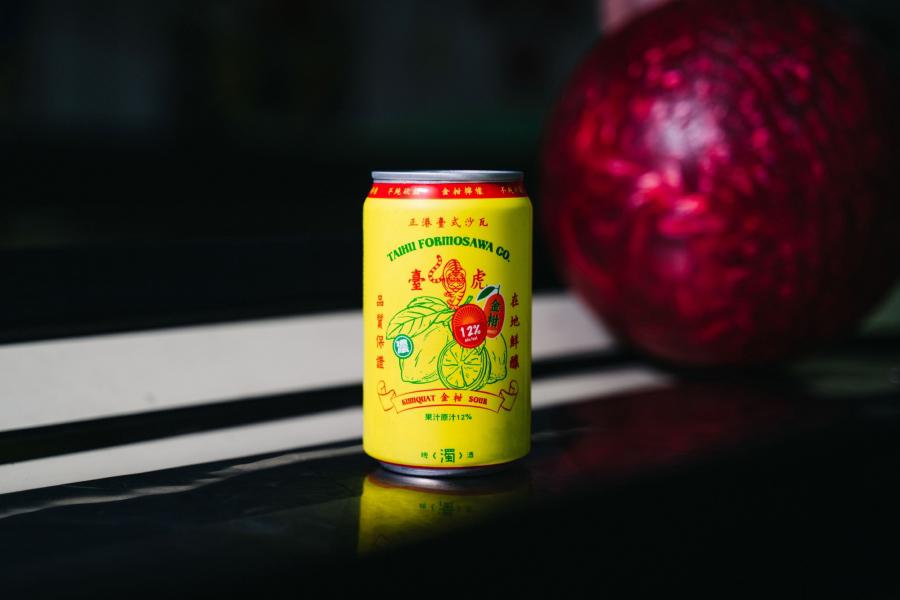 アルコール濃度12%の「金柑レモンサワー(KUMQUAT LEMON FORMOSAWA)」(画像提供:©️台虎精醸)