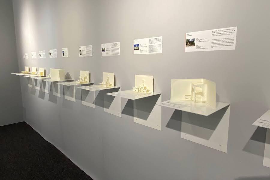 年代順に並ぶ日本の建築 photo by ぷらいまり