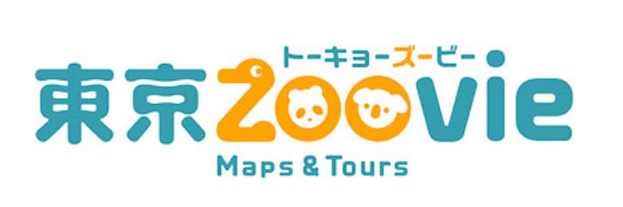「東京Zoovie Maps & Tours」ロゴ