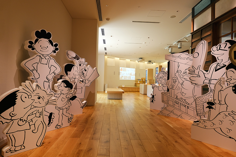©長谷川町子美術館