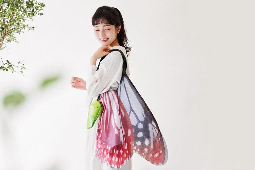 さなぎから美しい蝶へと変身…!成長するエコバッグ「バタフライエコバッグ&サナギポーチ」